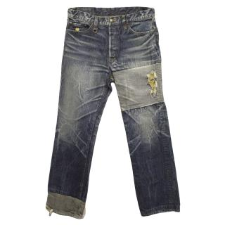 New Mastermind distressed jeans
