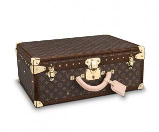 Louis Vuitton Alzer 55 Monogram Canvas Suitcase