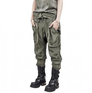 Faith Connextion multi-pocket cargo pants