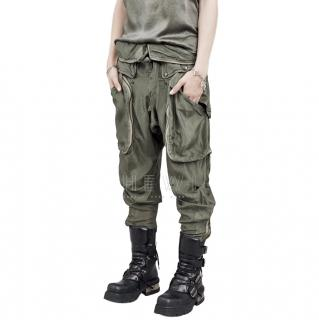 Faith Connextion multi-pocket cargo pants