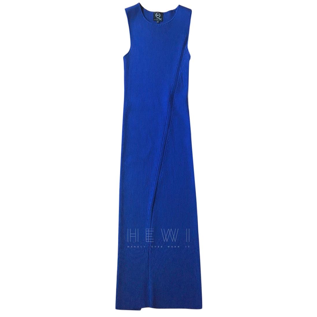 McQ Blue RIbbed Knit Dress
