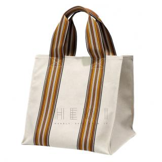 Loro Piana The Suitcase Stripe Cube M Tote Bag - New Season