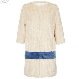 Unreal Fur Faux Fur Striped Coat