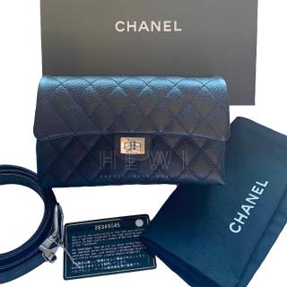 Chanel Uniform 2.55 Caviar Leather Belt Bag