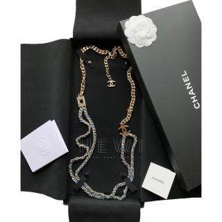 Chanel Denim Chain Strap Necklace