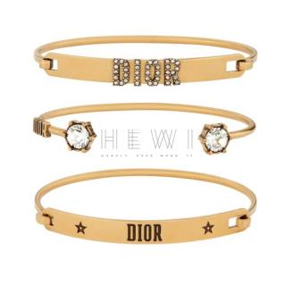 Dior Evolution set of bracelets