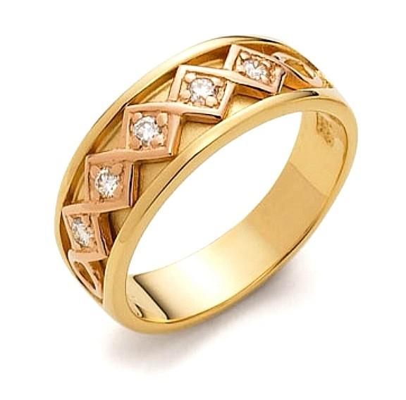 Clogau Queen Elizabeth Anniversary Diamond Ring