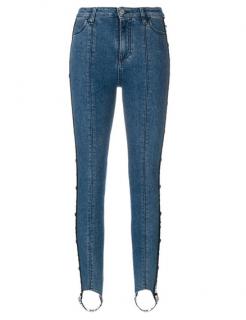 MSGM Stirrup Denim Jeans W/ Logo Side Stripe