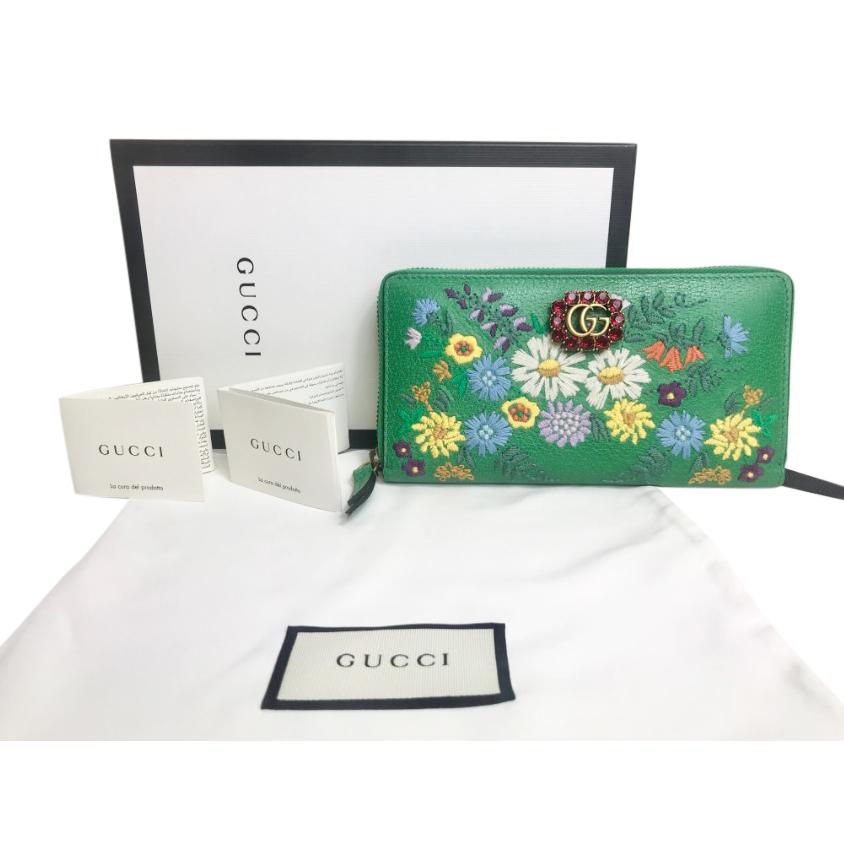 Gucci Ricamo Riori Embroidered green leather purse