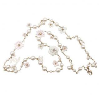 Chanel Pale Pink & White Enamel Flower & Faux Pearl Necklace