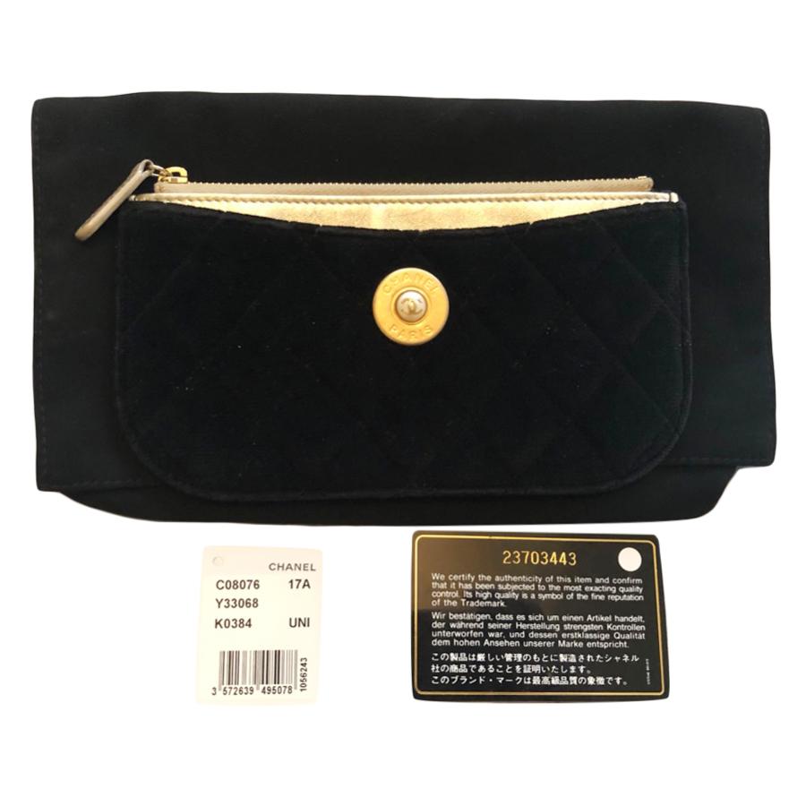 Chanel Black Velvet & Leather Pouch