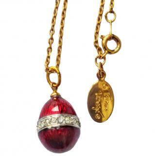 Tatiana Faberge Enamel Egg Pendant Necklace
