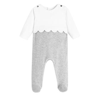 Jacadi Grey & White Cotton Baby Set