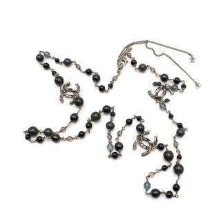 Chanel Black & Grey Beaded CC Single Strand Necklace