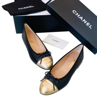 Chanel Black & Gold Leather Ballerina Flats