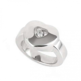 Chopard White Gold Happy Diamond Ring
