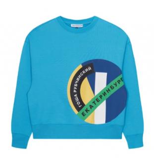 Gosha Rubchinskiy World Cup City Sweatshirt
