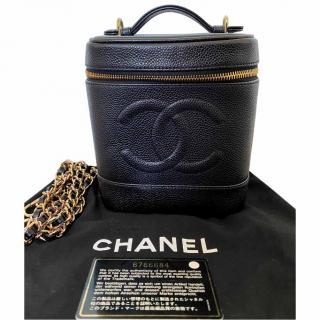 Chanel Black Caviar Leather Cosmetic Vanity Bag