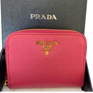 Prada Pink Saffiano Leather Small Zip Around Wallet