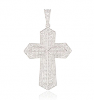 Cartier White Gold Diamond Pendant Necklace