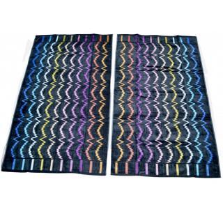 Missoni Home Multi-Coloured Bath Towels