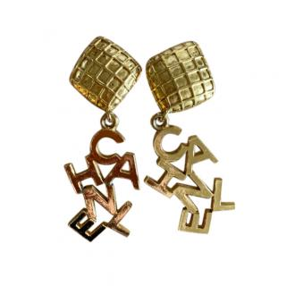 Chanel Gold Tone Logo Drop Earrings