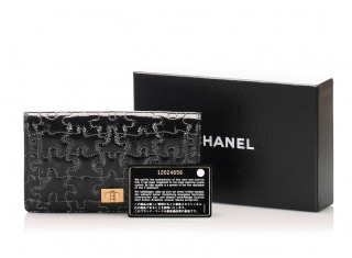 Chanel Puzzle Reissue 2.55 Patent Leather Long Wallet