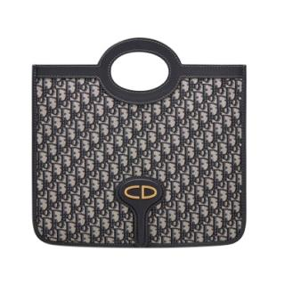 Christian Dior Oblique foldable clutch