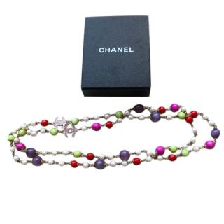 Chanel Multicoloured CC Beaded Faux Pearl Necklace