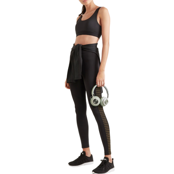 Koral Chameleon metallic mesh-paneled stretch-scuba leggings