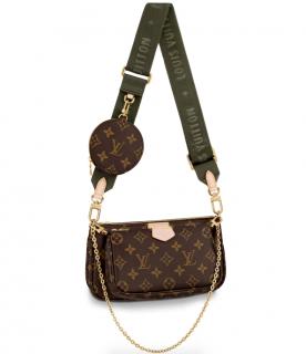 Louis Vuitton Monogram Khaki Multi Pochette Accessoires