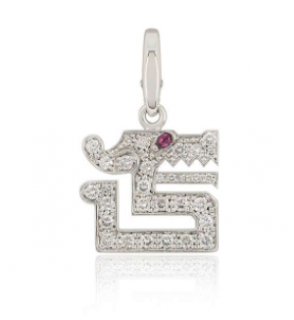 Cartier Diamond Dragon Pendant