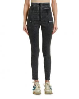 Off-White Ring-Zip Skinny Jeans.