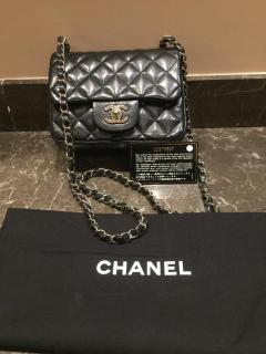 Chanel Black Quilted Leather Mini Flap Bag