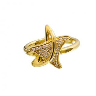 Bespoke 18ct Yellow Gold Diamond Star Ring