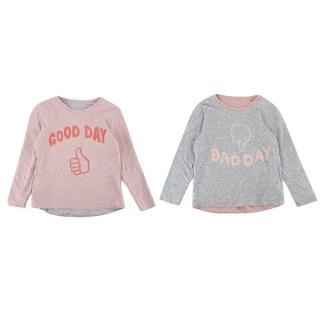 Stella McCartney Grey/Pink Good Day/Bad Day Cotton Reversible Sweater