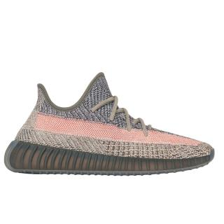 Adidas Ash Stone Yeezy V2 350 Boost Sneakers
