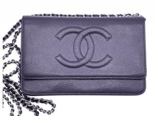 Chanel Purple Grained Calfskin CC Wallet On Chain