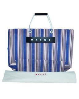 Marni Blue striped Astral Tote Bag