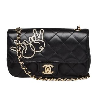 Chanel Black Quilted Lambskin Victory New Mini Bag