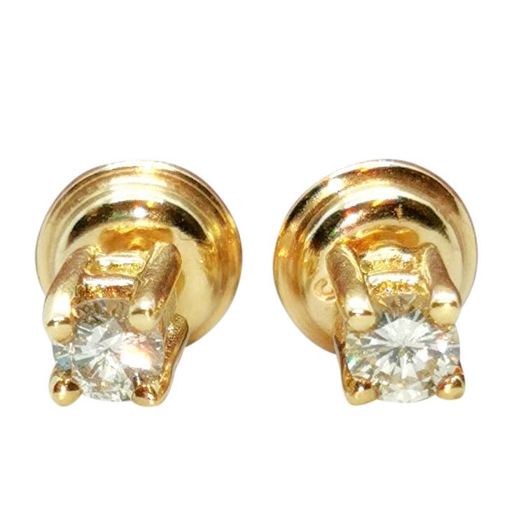 Bespoke 14ct Yellow Gold Diamond Stud Earrings