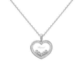 Chopard Happy Diamonds Icons White Gold Heart Pendant Necklace