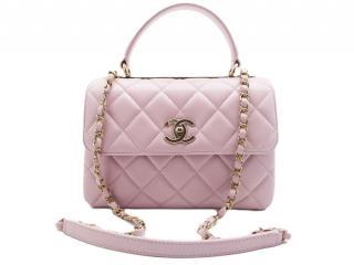 Chanel Pale Pink Trendy Top Handle Flap Bag