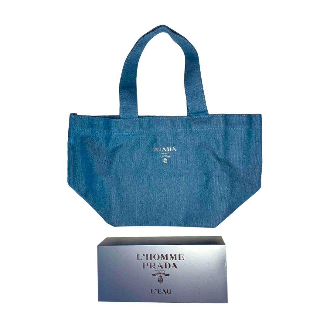 Prada Homme Blue Nylon twill VIP Gift Tote Bag