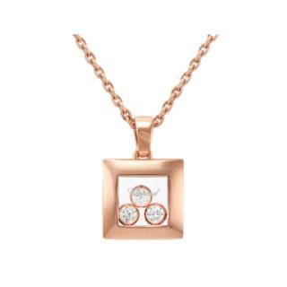 Chopard Happy Diamonds Icons Rose Gold Square pendant