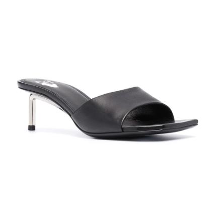 Off-White square-toe leather allen mules