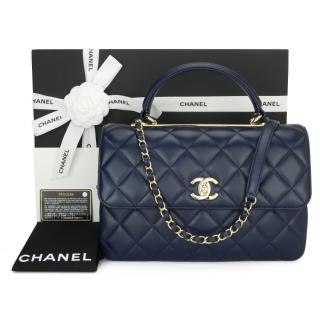Chanel Navy Quilted Leather Trendy Top Handle Flap Bag