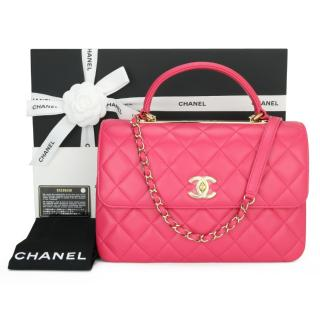 Chanel Pink Quilted Leather Trendy Top Handle Flap Bag