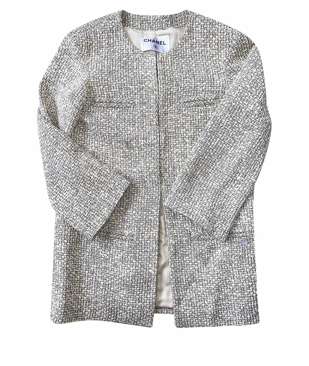 Chanel Runway Pastel Tweed Jacket