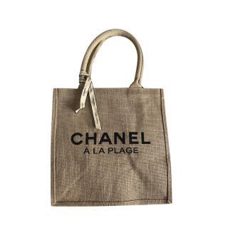 Chanel Beige A La Plage VIP Gift Tote